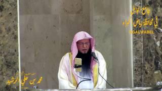 بالفيديو .. خطبة تثير الجدل في الرياض - صحيفة صدى الالكترونية