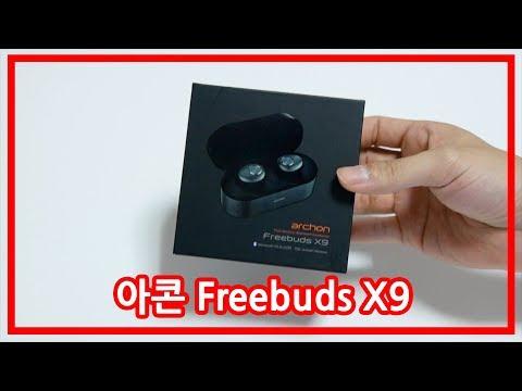 아콘 Freebuds X9 블루투스 이어폰 가성비의 끝판왕? 반품전! 대충대충대충 리뷰