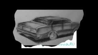 Как нарисовать машину(Поэтапный видео - урок из которого Вы узнаете, как нарисовать машину правильно http://mariyafazleeva.ru/uroki-risovaniya/tekhnika/2..., 2013-05-12T20:12:13.000Z)