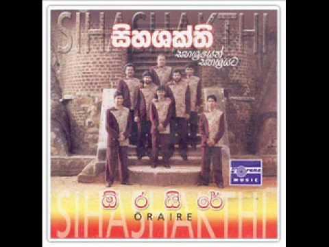 Bangara/Ishikomita Ho Ho (aka Oo Godi Nalu) - Siha Shakthi