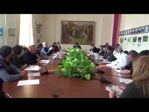 Կապան համայնքի ավագանու արտահերթ նիստ, 29.01.2021
