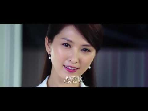 Download New Chinese Movie 2016   Betrayal   New Romantic movies 2016 English Subtitle