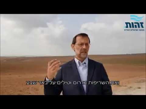 Moshe Feiglin on Gaza Border