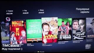 Обзор приложения Ivi.ru на Xbox 360