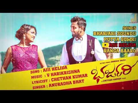 Ajji tamil movie free download hd