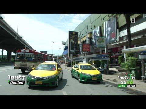 ย้อนหลัง ทบ.แจงคลิปทหารเรียกเก็บเงินแท็กซี่ | 19-06-60 | ไทยรัฐนิวส์โชว์