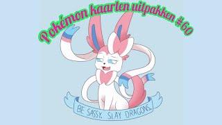 Sylveon Tin | Pokemon kaarten uitpakken #60
