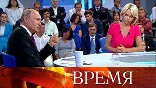 """""""Прямая линия с Владимиром Путиным"""": за четыре с небольшим часа президент ответил на 81 вопрос."""