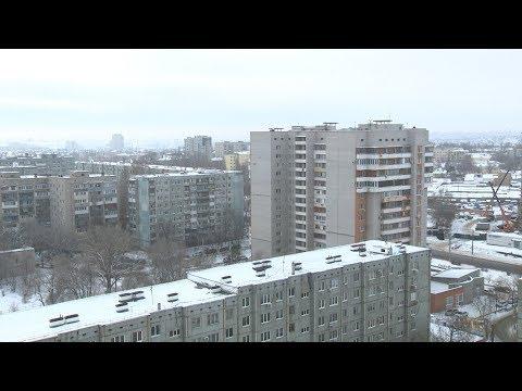 В 2020 году в Волгоградской области изменятся тарифы на услуги ЖКХ