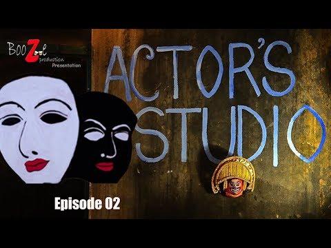 ACTOR'S STUDIO S01E02: a bengali interactive acting tutorial web series