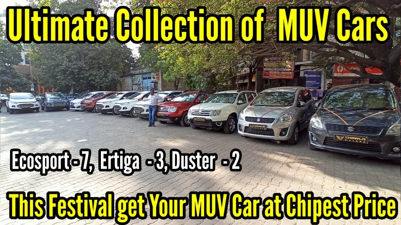 Ultimate Collection of EcoSport(7), Ertiga(3), Duster(2) | Navratra Special Best Deal Ever | #NTE