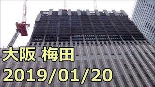 【梅田工事レポ72】阪神百貨店、ヨドバシ梅田など 2019/01/20