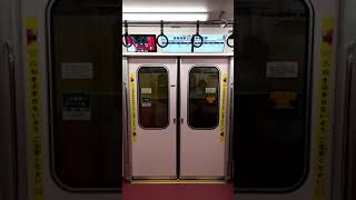 扉開閉+車内放送:東京メトロ2000系