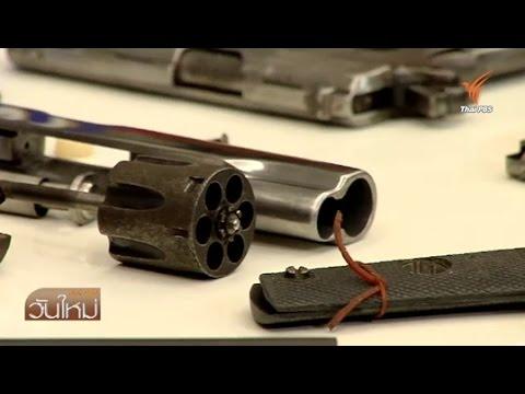 จับผู้ต้องหาลักลอบขายปืนเถื่อนผ่านเฟซบุ๊ค