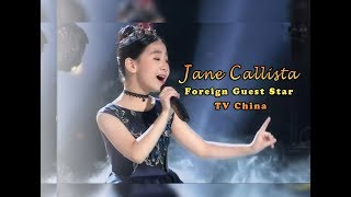 Jane Callista - Never Enough - Foreign Guest Star for TV China MP3