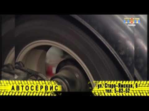ТНТ-Поиск: Партнер выпуска - Автосервис на Староямской, 6