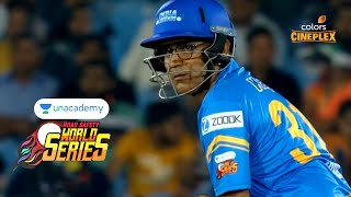 Unacademy RSWS Cricket | India Legends Vs Bangladesh Legends | Match Highlights | Part 4
