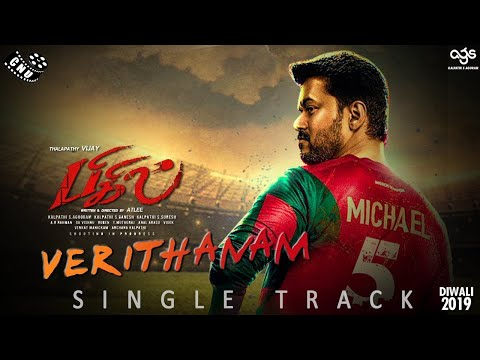 verithanam-official-video-song-ar-rahman-thalapathy-vijay-atlee-romeroedits-fan-made