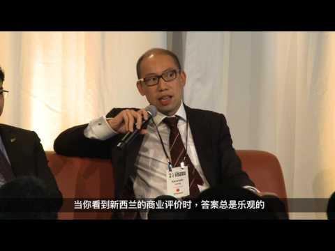 ASB Lantern Forum - Panel 1 Investing in Auckland