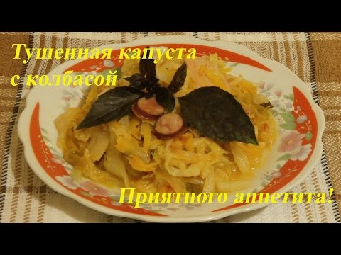 Капуста тушеная с картофелем — пошаговый рецепт с фото