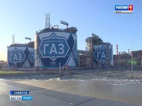 Оборудование со всей страны: особенности стройки «Ямал СПГ» глазами российских репортеров