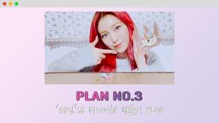 [PLAN NO.3 Are You Ready?] Chapter.6 제인의 미니어쳐 만들기 VLOG