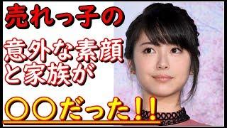 今や売れっ子女優となっている浜辺美波さんですが色々な 噂が出ているの...