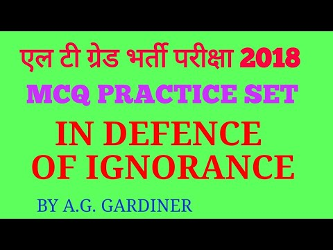 Lt Grade English practice set In Defence Of Ignorance, Objective Questions, Mcq Quiz. MCQ test