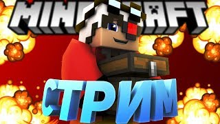 Маленький стрим по Minecraft на Cristalix :3