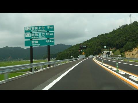 Maizuru-Wakasa Expressway  from Obama IC to  Tsuruga IC 4K movie