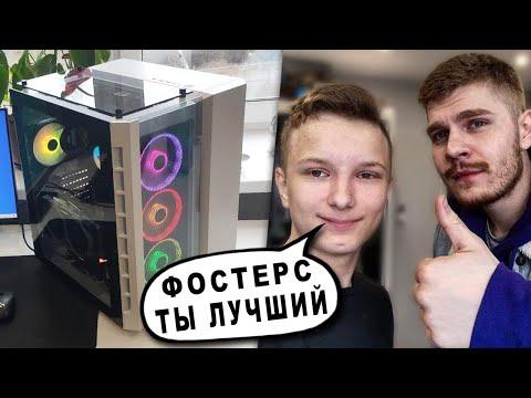 Открыл свой магазин компьютеров!