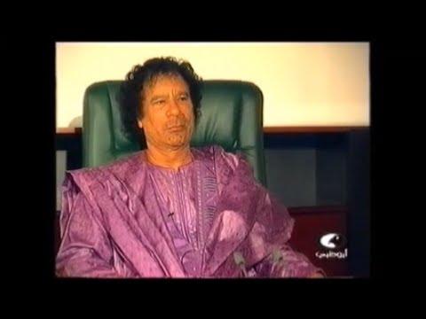 نجاح المساعيد في لقاء مع الشهيد معمر القذافي الحلقة 1 Youtube