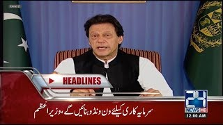 News Headlines | 12:00 AM | 20 Aug 2018 | 24 News HD
