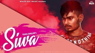 Siwa (Lyrical Audio) Pendu Dhillon | New Punjabi Song 2018 | White Hill Music