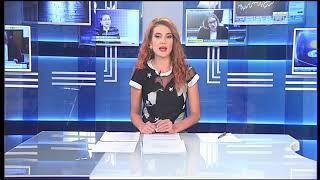 Централна емисия новини – 18.30ч. 23.04.2018