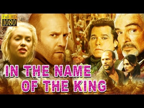 IN THE NAME OF THE KING | Tamil Dubbed Full Movie | Tamil Dubbed English Full Movie | HD