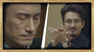 (헙) 독서토론 해체☞ 고생하신 김병철(Kim Byung-chul) 님께 박수! 짝짝짝↗ SKY 캐슬(skycastle) 4회