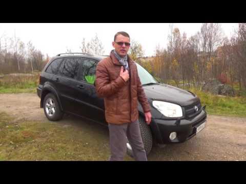 Тойота рав 4 (Toyota Rav4): 2004 год - стоит ли покупать БУ модель