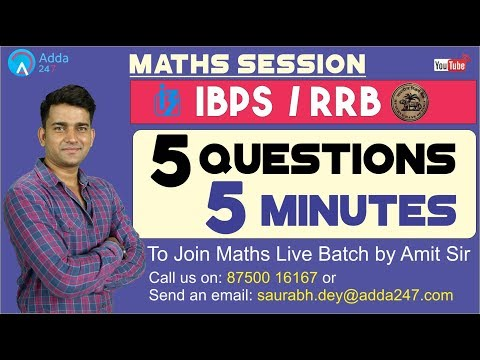 IBPS RRB | MATHS | 5 QUESTIONS IN 5 MINUTES | Call Us On 8750016167