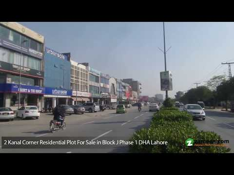 2 KANAL CORNER RESIDENTIAL PLOT FOR SALE IN DHA PHASE 1 BLOCK J VIP LOCATION DHA DEFENCE LAHORE