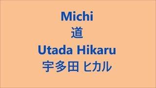 Gambar cover 道 Michi / 宇多田ヒカル Utada Hikaru Japanese song ( Lyrics )[ study Japanese ]