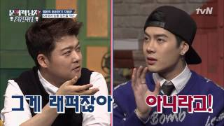 Problematic Men Ep 9 - GOT7 Jackson Vs BTS Rap Monster Rap Battle