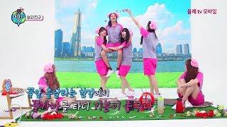 180613 GFRIEND (여자친구) AMIGO (아미고) TV 시즌3 [2회]