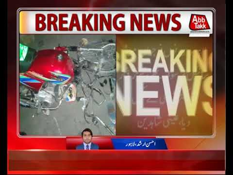 Lahore: 2 Youth Killed in Road Accident