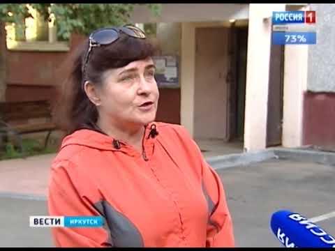 Год на чемоданах. В Иркутске управляющая компания выселяет жильцов из многоэтажки
