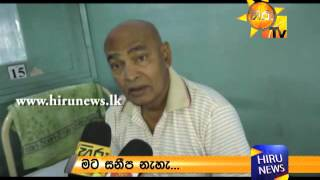 Train Driver Speaks About Ragama Incident
