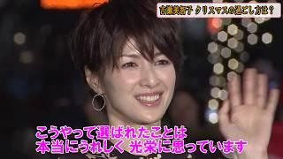 女優の吉瀬美智子さんが30日、東京・表参道で開催された「イルミネーシ...