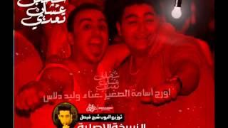 مولد شخلل عشان تعدي - النسخه الاصليه