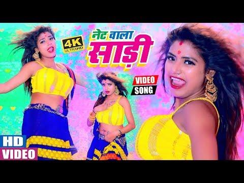 #Rani का खतरनाक डांस #VIDEO_SONG    Bhola Bhandari    नेट वाला साड़ी    Net Wala Saree