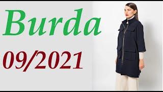 Burda 9 2021 PREVIEW Бурда сентябрь 2021 АНОНС